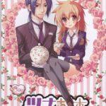 Dokudoku Melon (Tojo Maki & Amanatsu Melo)