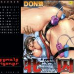 Don Shigeru (C.R.C.)